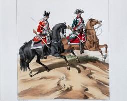 Maison des Princes Garde du Corps