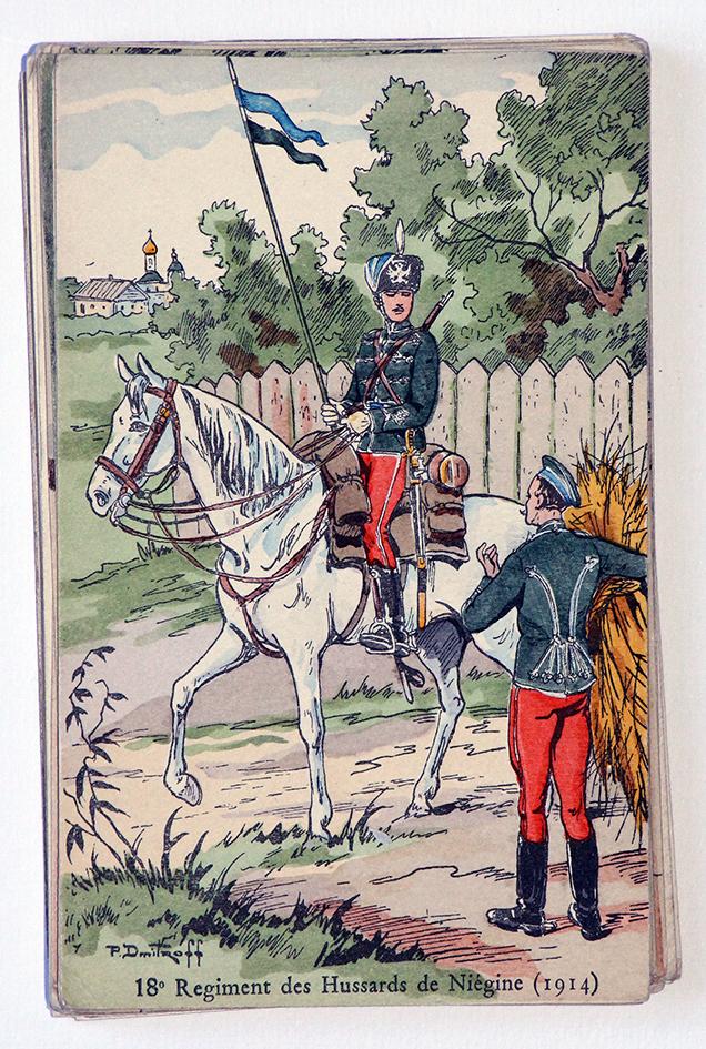 Hussards Russe de Niegine - 1914 - Dmitroff