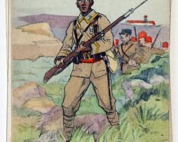 Tirailleurs Malgaches - 1939 - P.V. Robiquet
