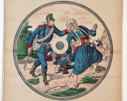 Planche imagerie wissembourg guerre 1870 bavarois et turcos uniforme cible tir