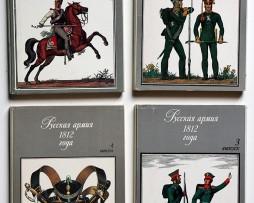 Carte Militaire Russie - Uniformes soldat 1er Empire - Pierre 1er - 4 ensembles complets