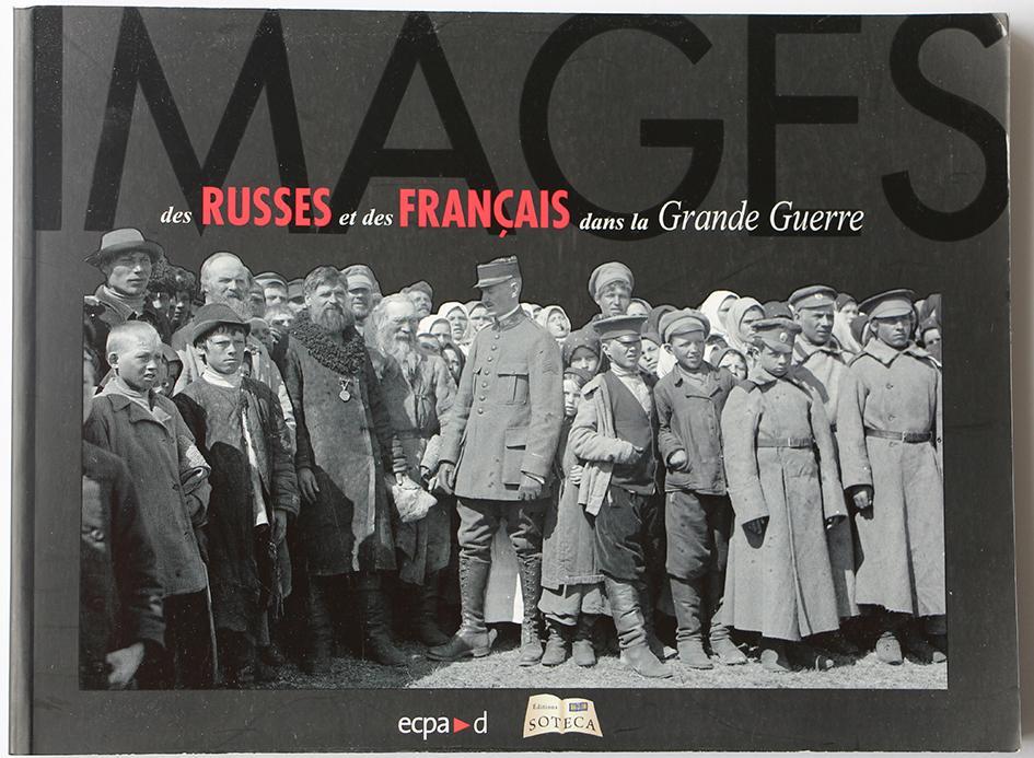 Images des Russes et des Français dans la Grande Guerre