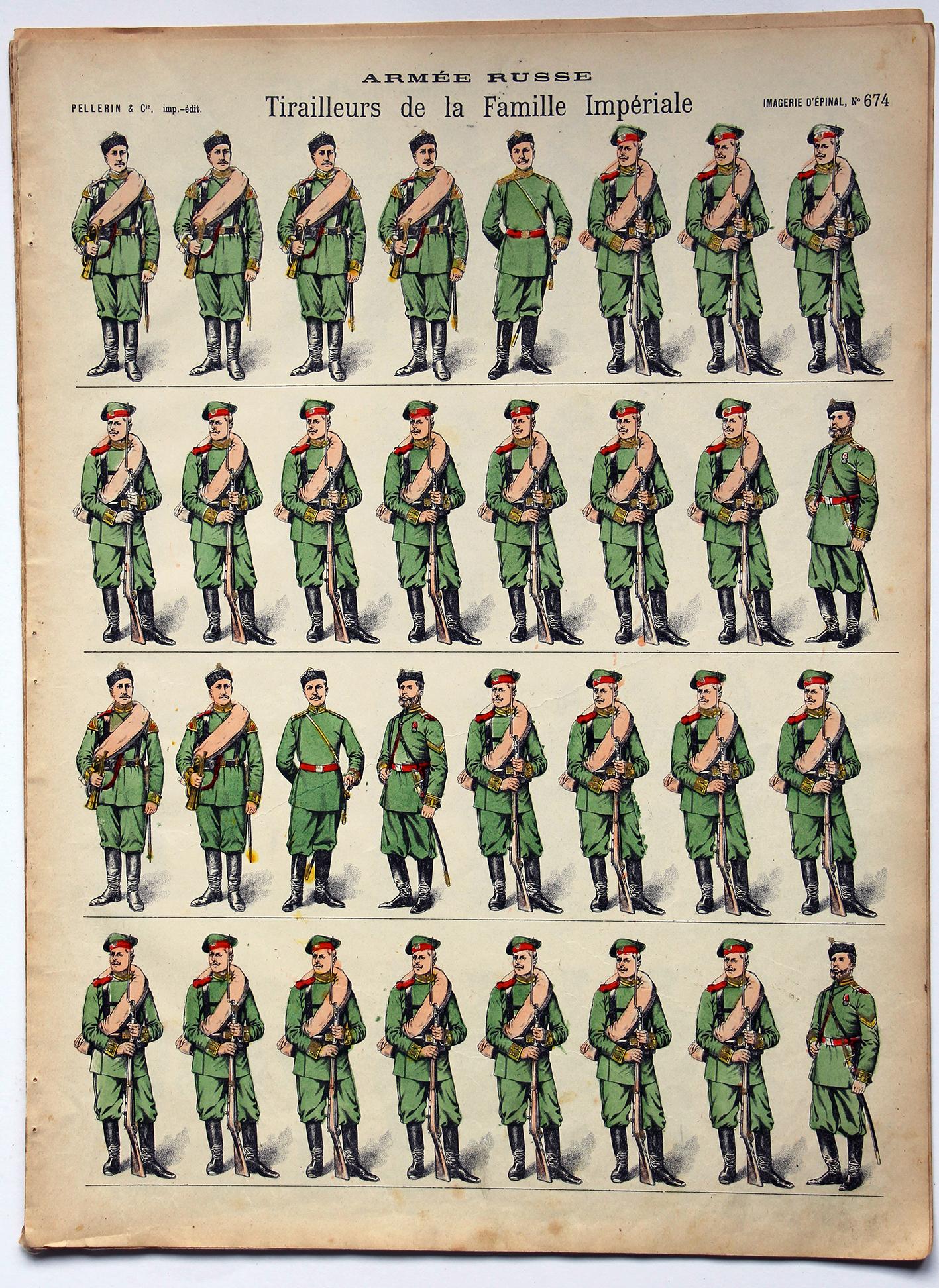 Planche imagerie Epinal - Pellerin Editeur - N°674 - Tirailleurs de la Famille Impériale Russe
