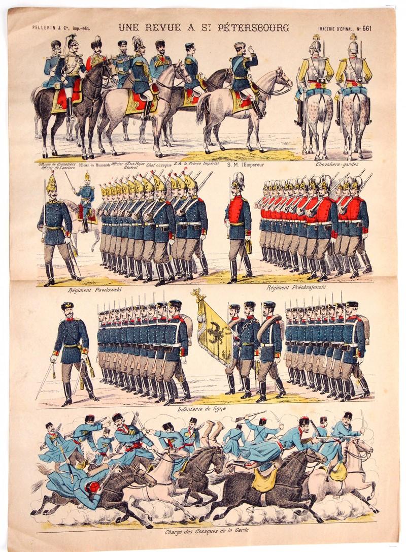 Planche Imagerie Epinal - Pellerin - Armée Russe - Etat Major - Une revue à St Petersbourg - N°661
