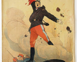Revue Satirique - La BaÏonnette - Juillet 1917 - Numéro 108 - Guerre 14/18