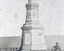 Ancienne Photographie Originale Second Empire - Monument des Zouaves Second Empire - A la gloire