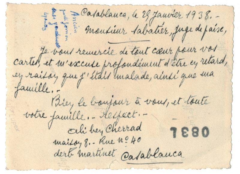 Photo papier originale Casablanca 1938 - Ancien porte fanion du Général Lyautey - Spahi - uniforme - Soldat - Armée Française - Médaille