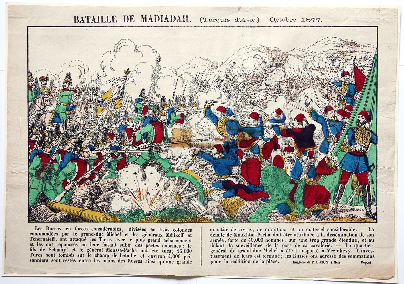 Planche imagerie didion Metz - Bataille de Madiadah - 1877 - Imagerie Populaire - Turquie
