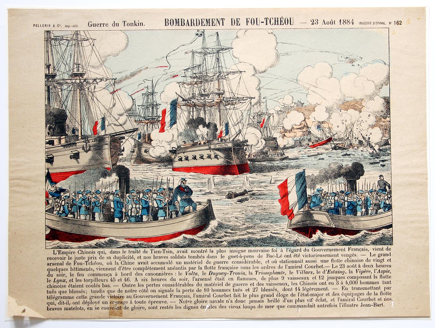 Planche imagerie Epinal - Bombardement de Fou Tcheou - 1884 - Imagerie Populaire - Guerre du Tonkin - Planche N°162