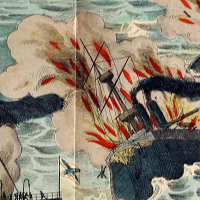 Planche imagerie Wissembourg - C.Burckardt - Krieg 1904 - Guerre russo-japonaise - Imagerie populaire - 1898