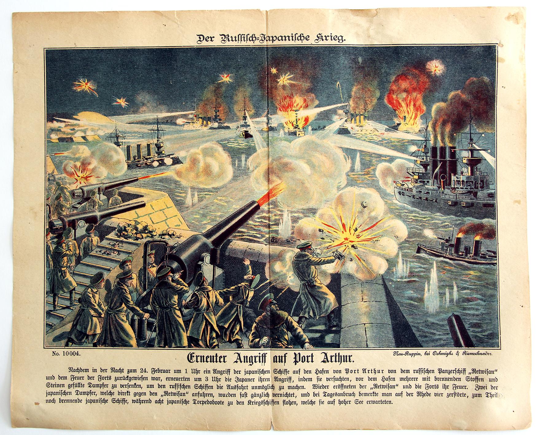 Planche imagerie - Neu-Ruppin, Bei Oehmigke & Riemschneider - Fin XIX -Der Russisch / Japanische Krieg - Guerre-Russo Japonaise 1905 - Port Arthur