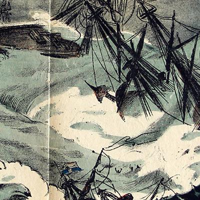 Planche imagerie - Neu-Ruppin, Bei Oehmigke & Riemschneider - Fin XIX - Die Deutschen Kriegsschiffe vor Samoa untergegangen -
