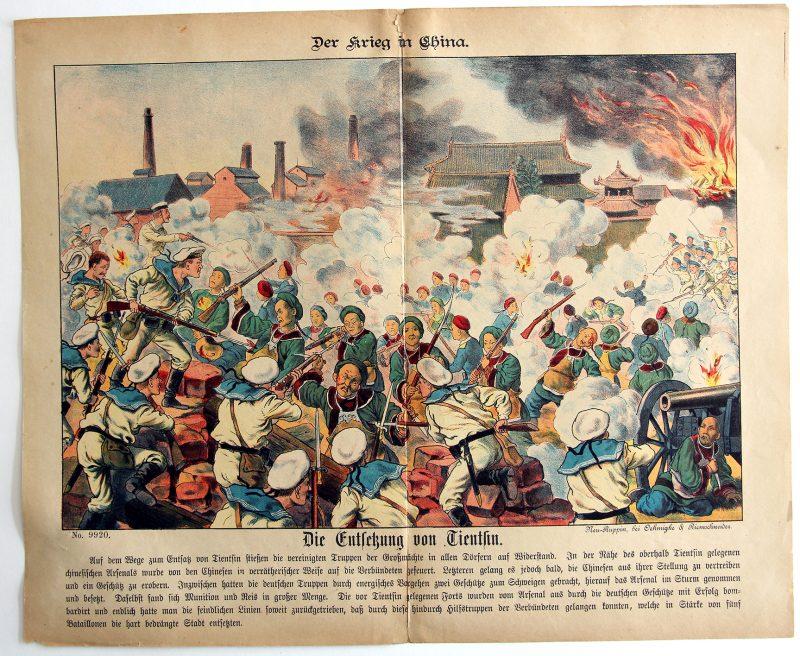 Planche imagerie - Neu-Ruppin, Bei Oehmigke & Riemschneider - Fin XIX - Der Krieg in China - Tien-Tsin Siege - 1900