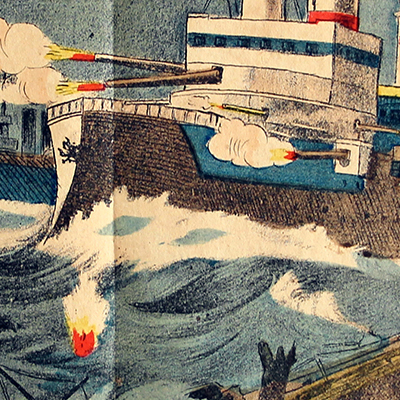 Planche imagerie - Neu-Ruppin, Bei Oehmigke & Riemschneider - Fin XIX - Der Spanisch / Amerikanische Krieg 1898 - Schlacht bei Cavite