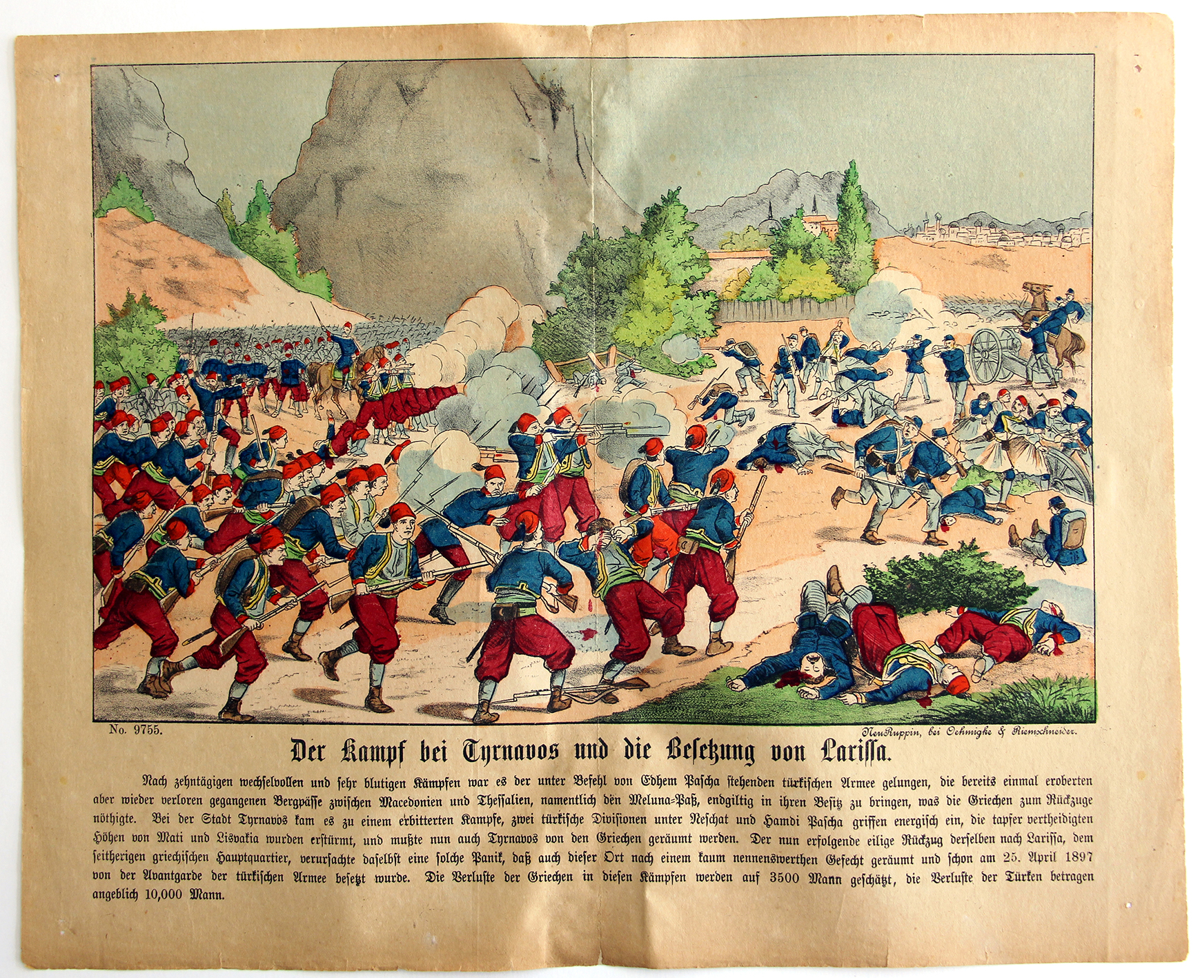 2 Planches imagerie - Neu-Ruppin, Bei Oehmigke & Riemschneider - Fin XIX - Guerre Greco-Turque