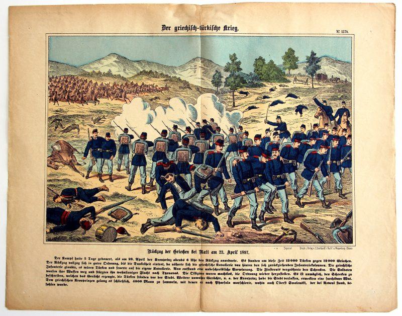 2 Planches imagerie Wissembourg - C.Burckardt - Guerre de Greco-Turque - 1897 - Empire ottoman - Grèce -