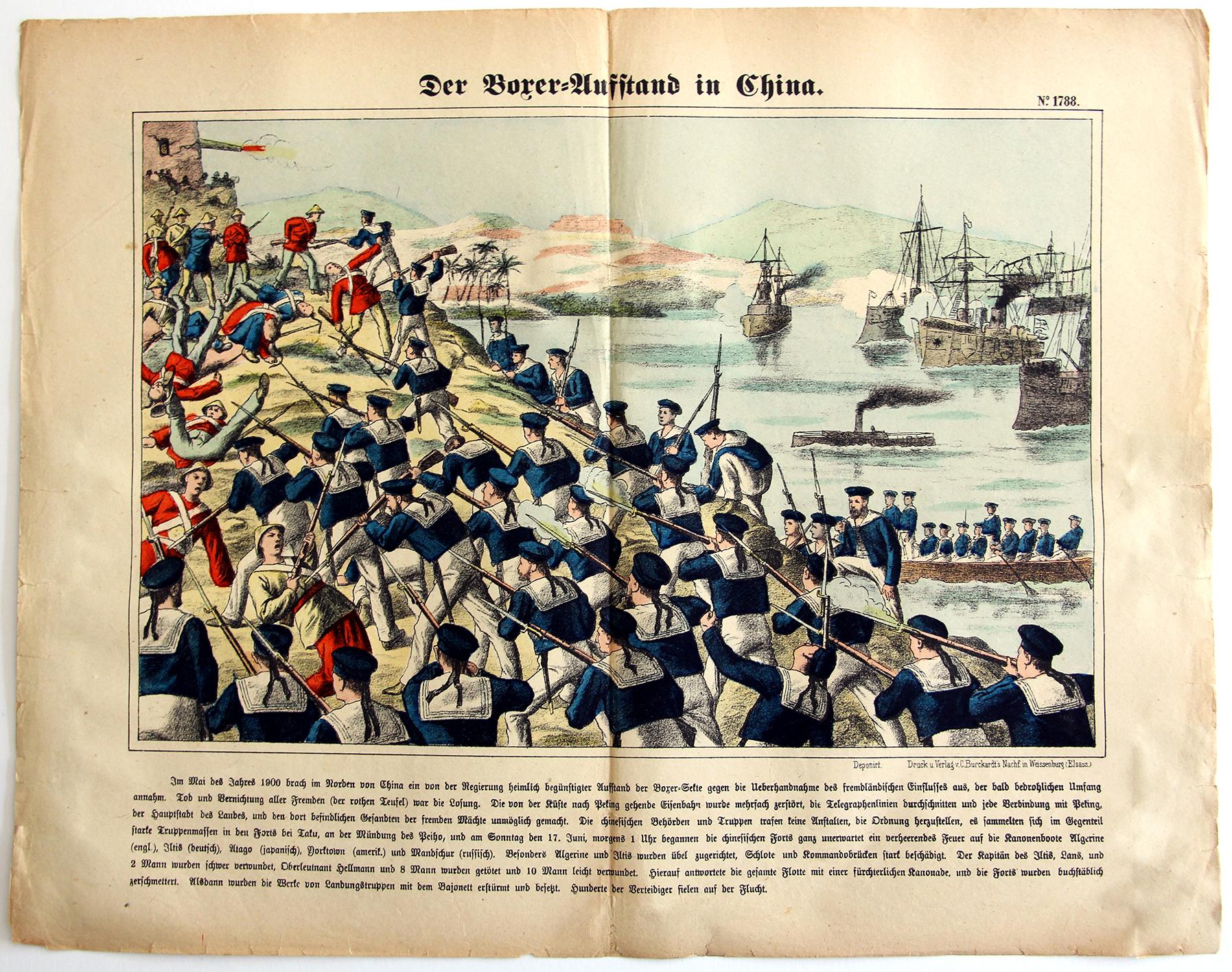 Planche imagerie Wissembourg - C.Burckardt - Révolte des Boxers - Débarquement international - Empire allemand - France - 1900