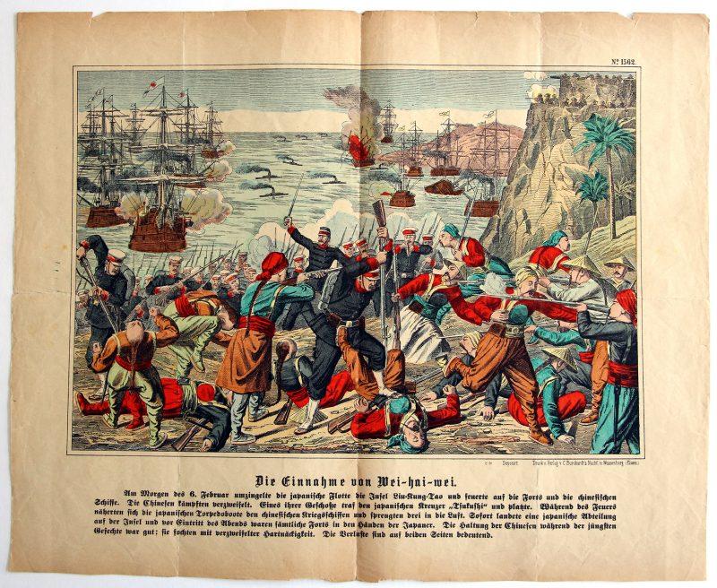 Planche imagerie Wissembourg - C.Burckardt - Guerre de Chine - Guerre sino-japonaise (1894-1895) - Japon - Flotte - La bataille de Weihaiwei