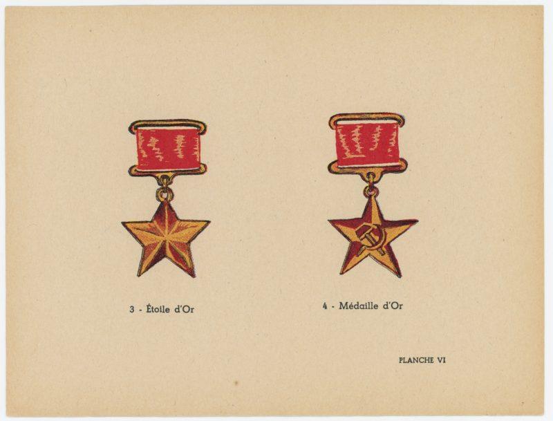 Types et uniformes de l'Armée Rouge - Berlin - 1945 - Editons du Panache - 1946 Illustrations par Knötel DJ - Uniforme - Seconde Guerre Mondiale - Reich