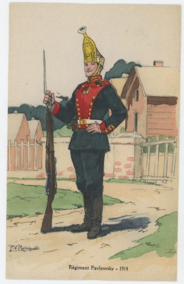 Carte Postale Illustrée - P.V. Robiquet - Edition Militaire Illustrées - Russie - Régiment Pavlowsky - 1914