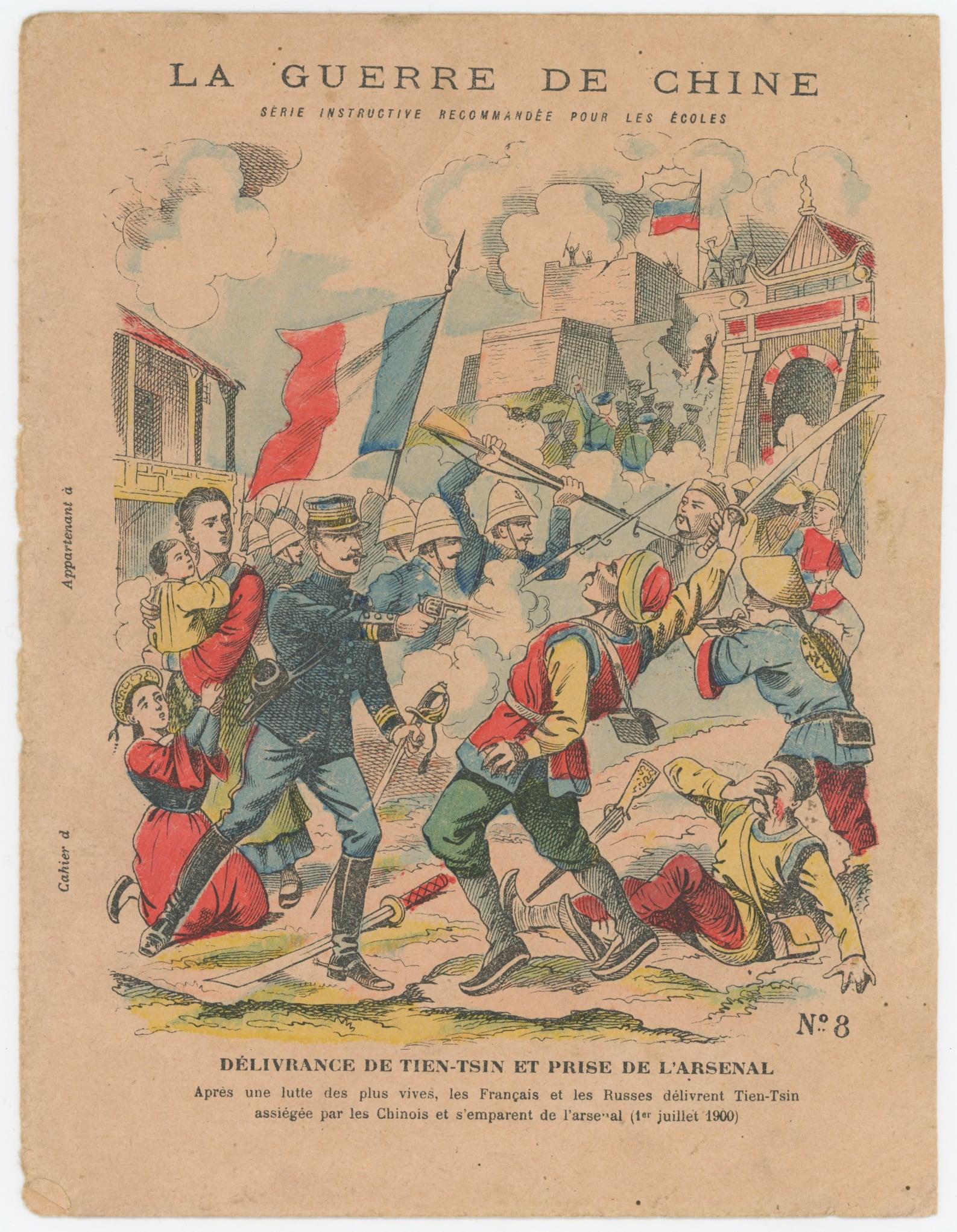 Petit Protège Cahier Scolaire Histoire de France - XIX illustration - Le Drapeau Français - La Guerre en Chine 1900 - Marsouins à l'attaque - Tien-Tsin.